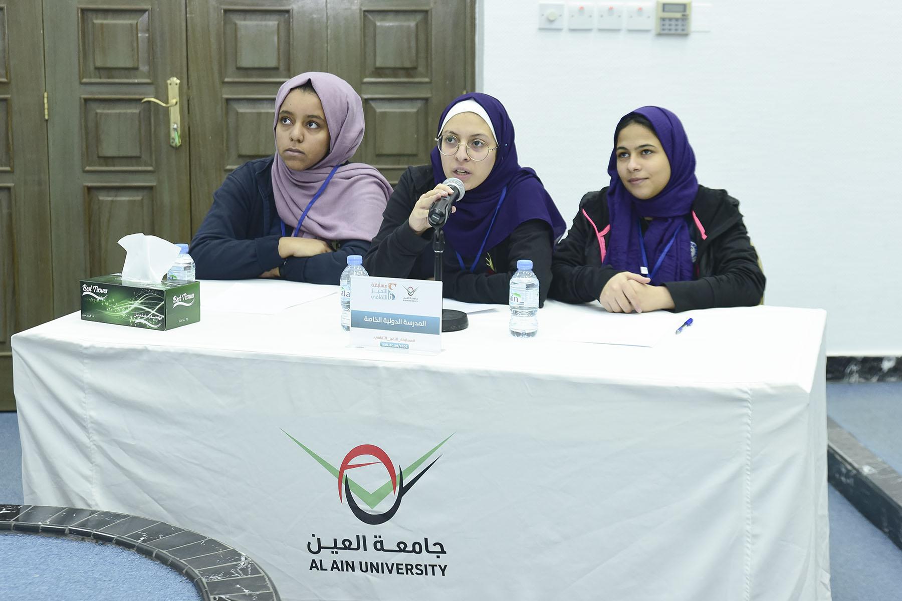 Fifth Day (International Private School VS Dar Al Uloom Private School)