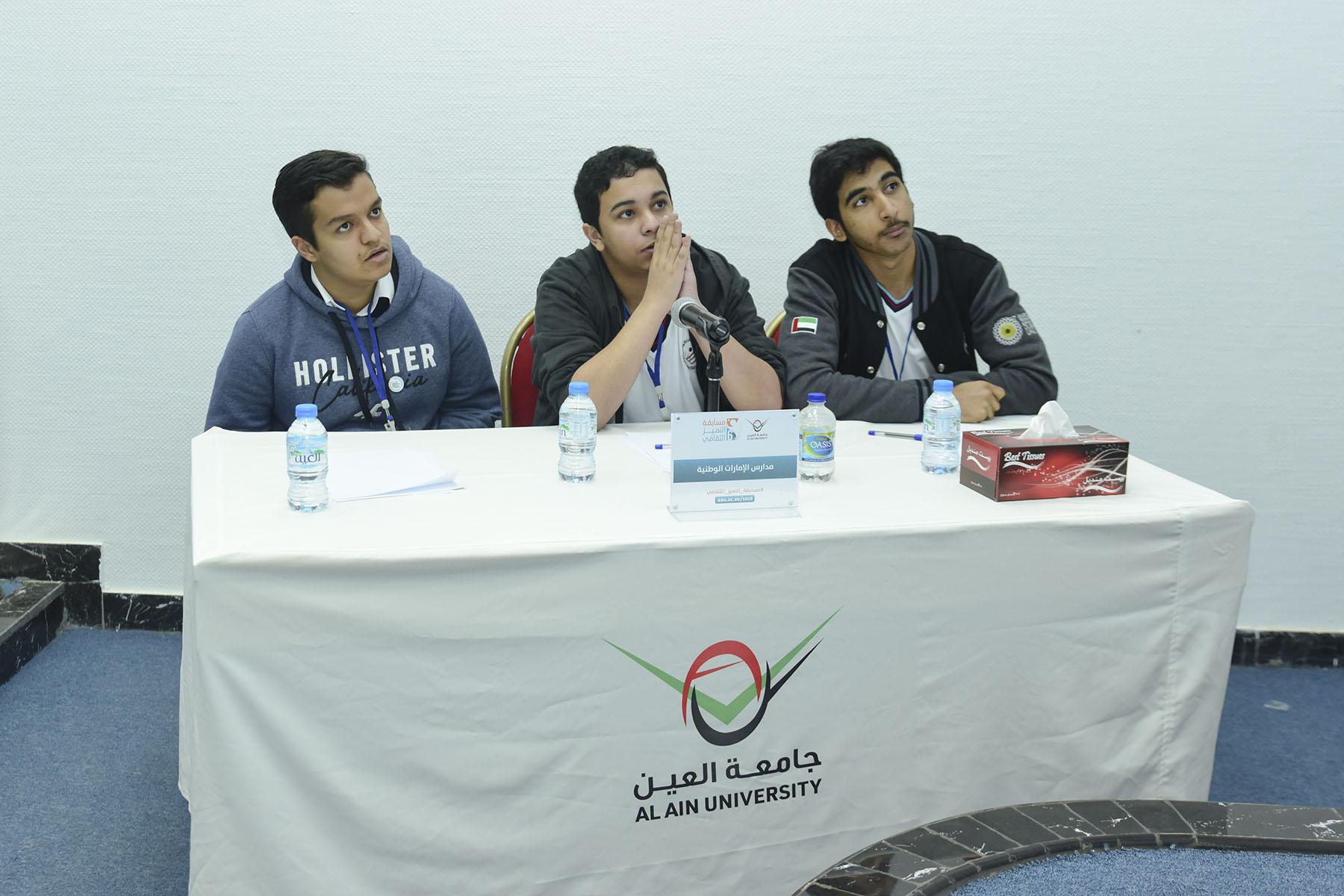 اليوم الخامس (مدرسة الإسراء الخاصة ضد مدارس الإمارات الوطنية)
