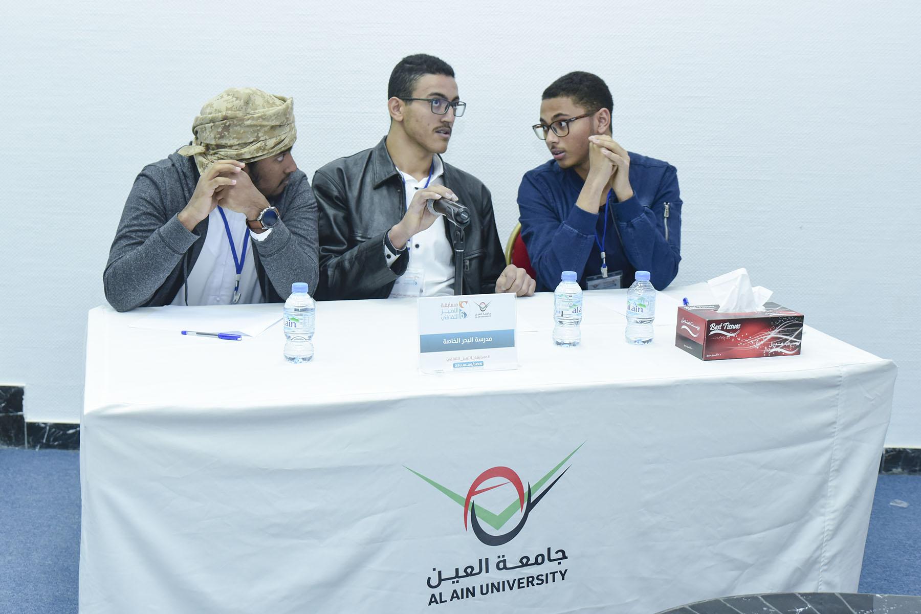اليوم الخامس (مدرسة الإمارات الخاصة ضد مدرسة اليحر الخاصة)