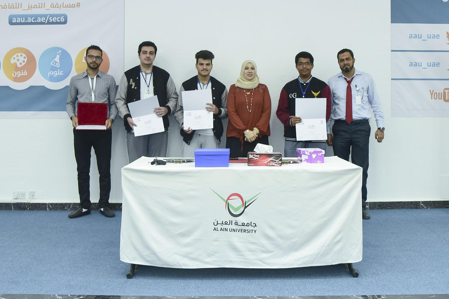 Fifth Day (Emirates Private School VS Al Yahar Private School)