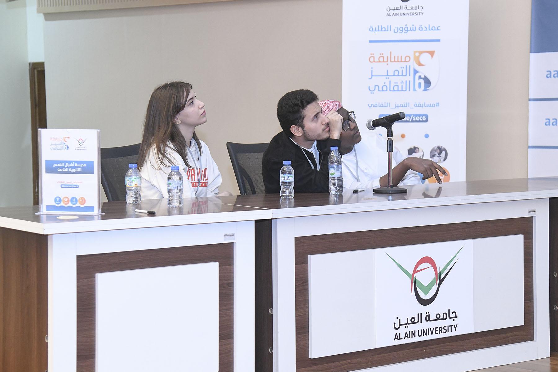 Sixth Day (Islamic English SchoolVS Ashbal Al Quds Private Secondary School)