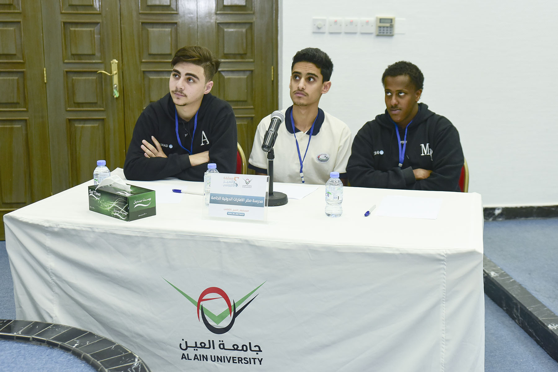 Semi Final (Emirates Falcon International Private School & International Private School) - Al Ain Campus