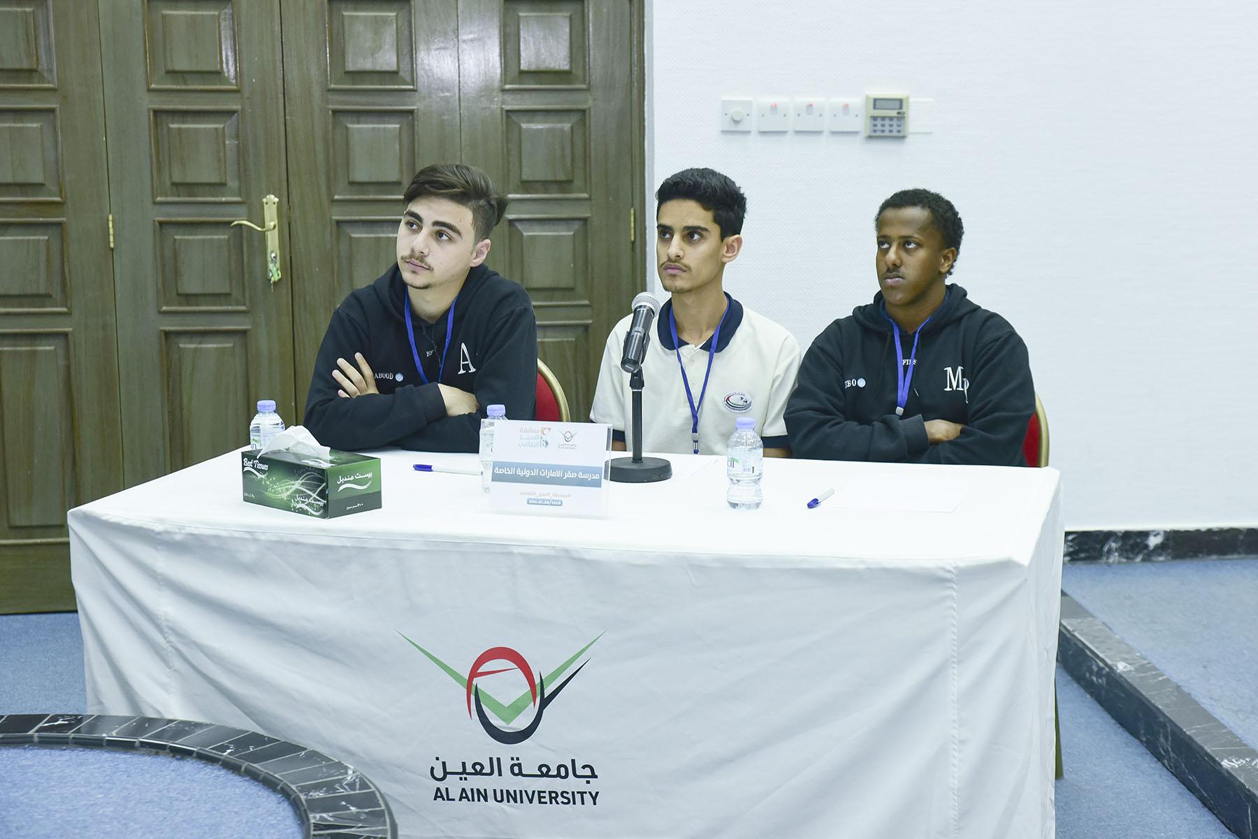 مرحلة النصف نهائي (مدرسة صقر الامارات الدولية الخاصة & المدرسة الدولية الخاصة)