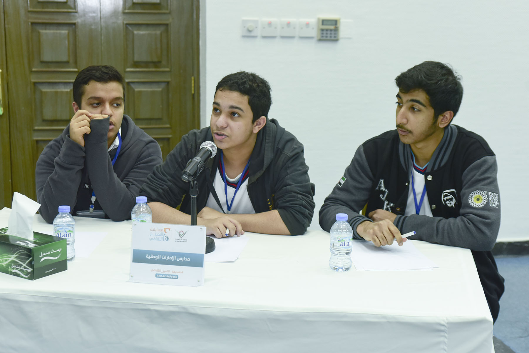 Semi Final (Emirates National School & Al Yahar Private School) - Al Ain Campus