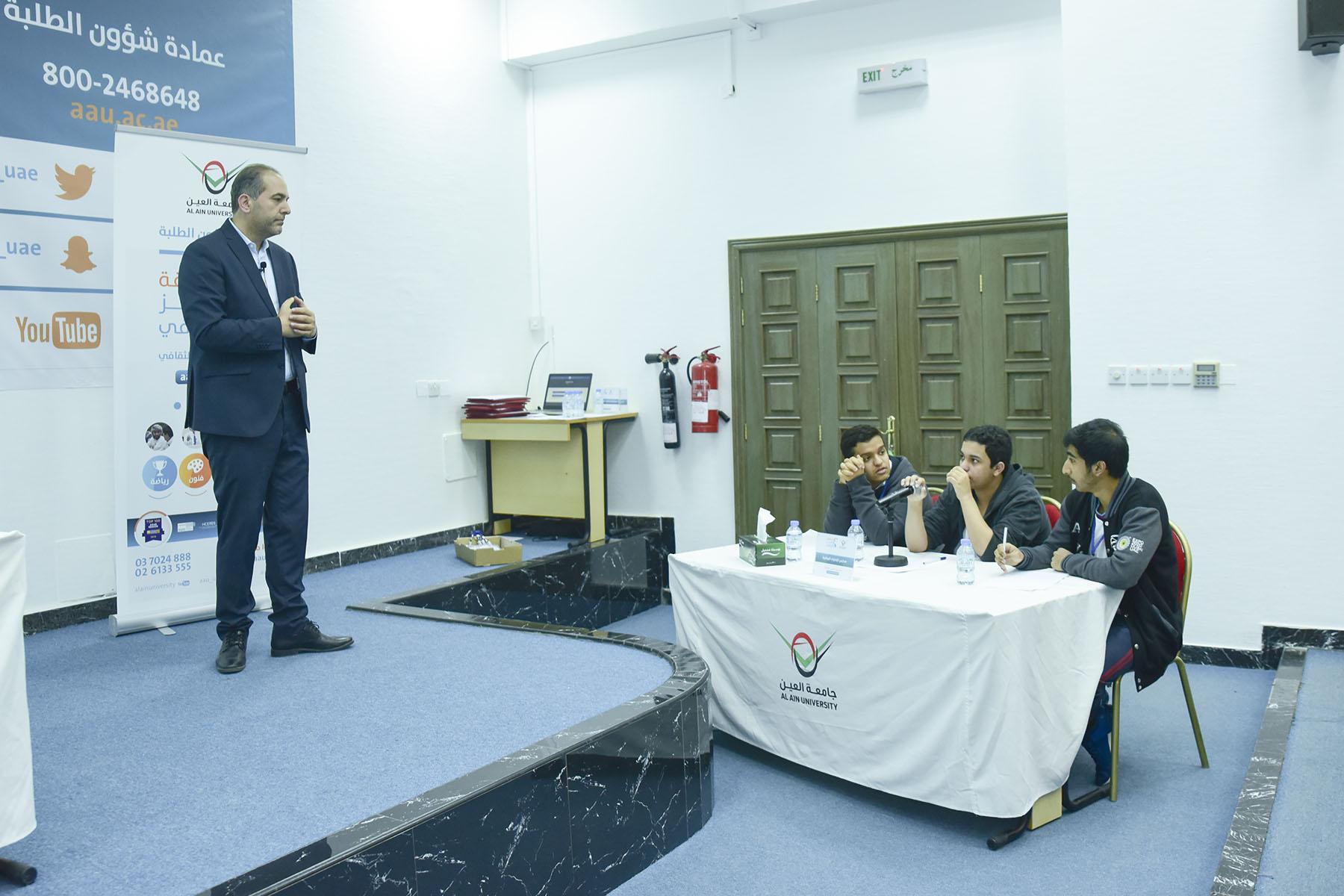 Semi Final (Emirates National School & Al Yahar Private School) - Al Ain Campus