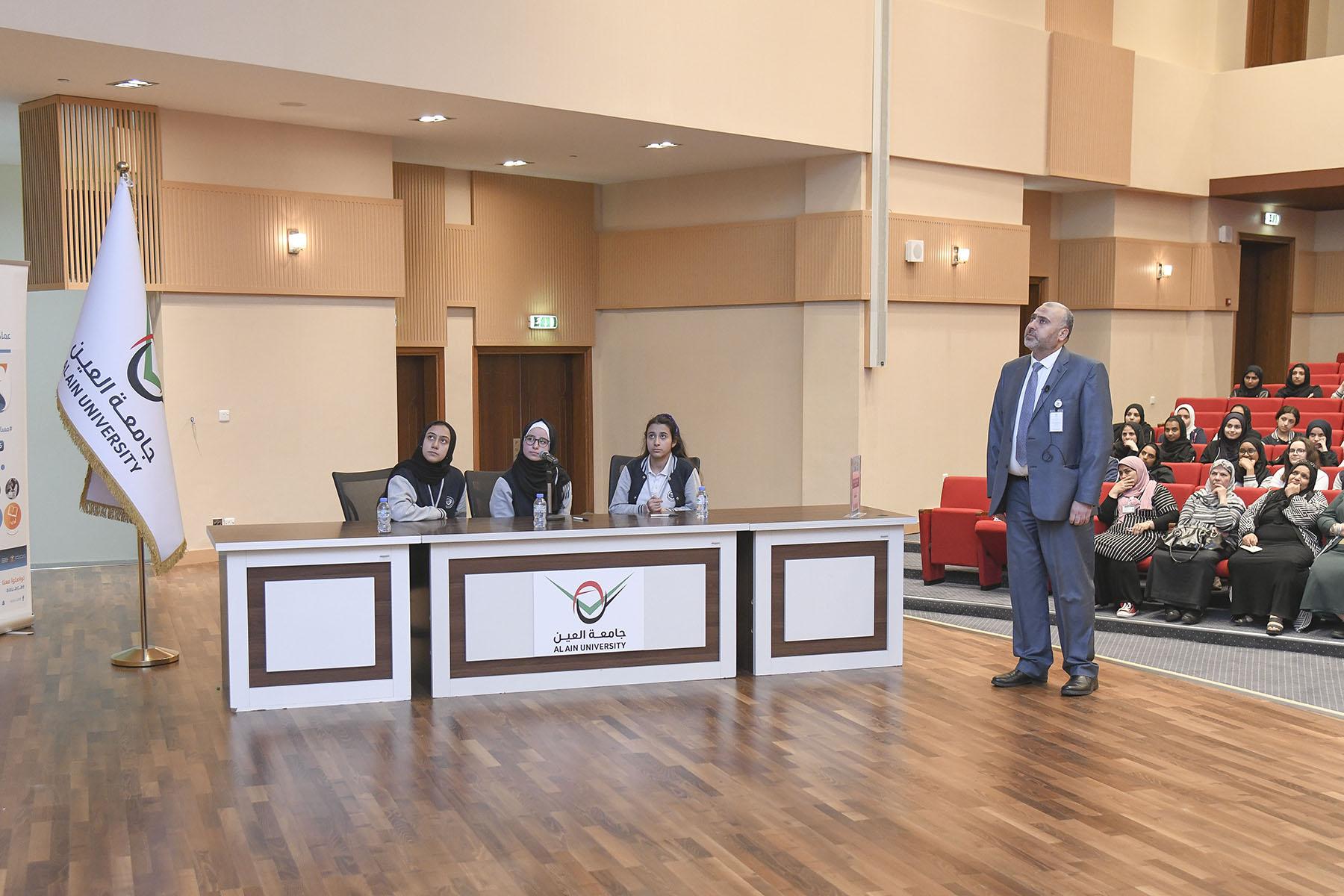 Ninth day (Emirates Private School - Abu Dhabil VS Royal American School)