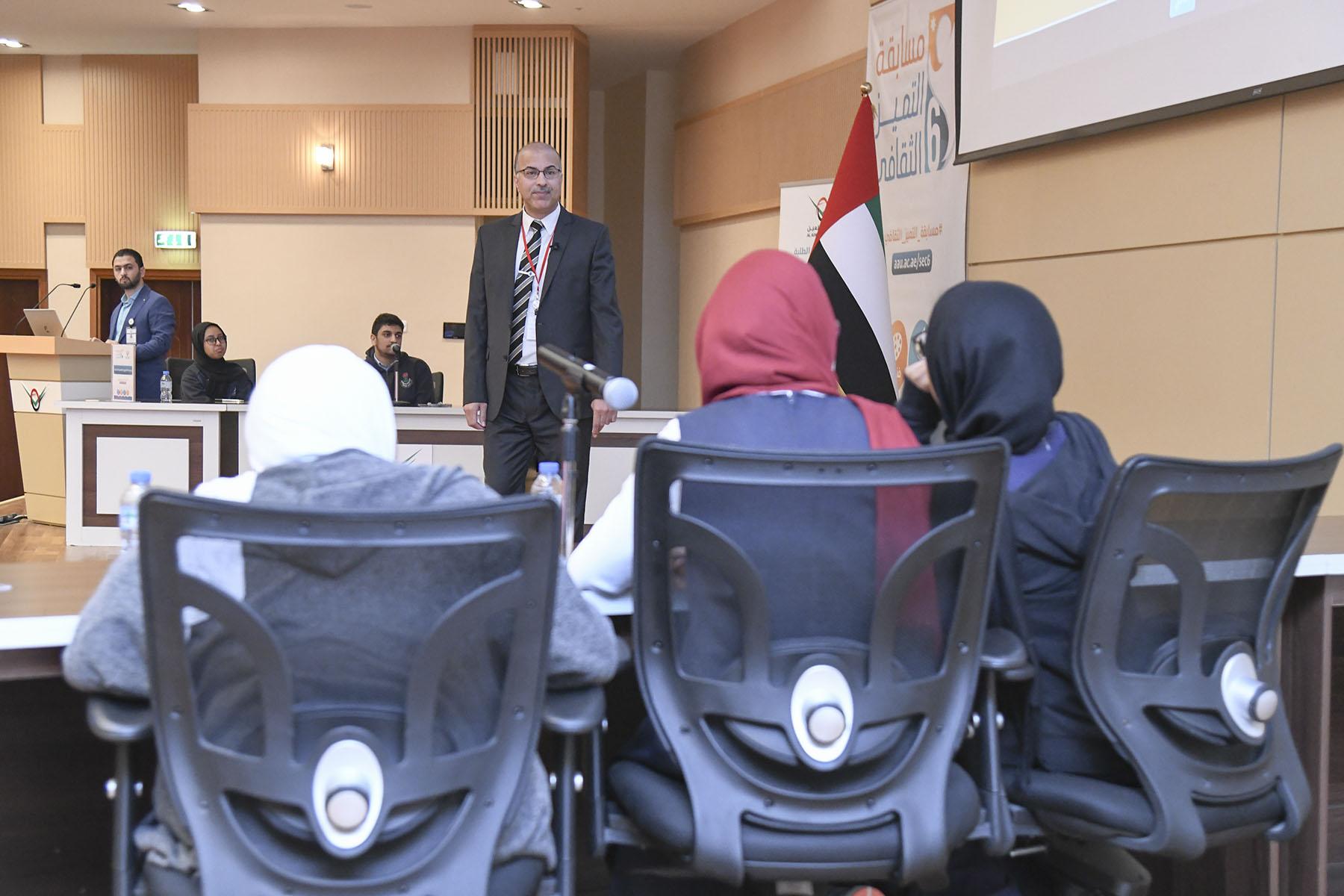 Semi Final (Al Manhal International Private School & Al Murooj Scientific Private School)