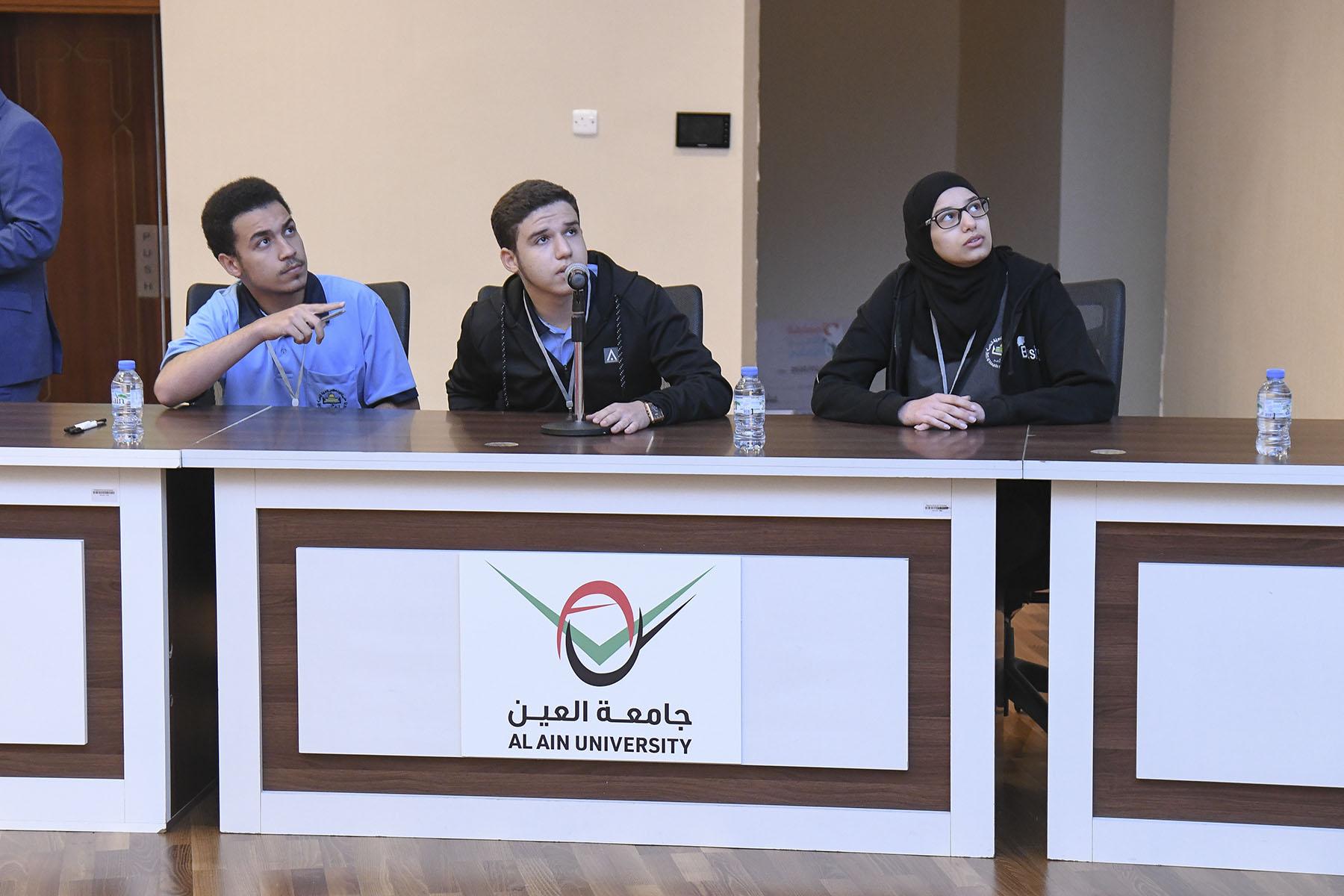 Semi Final (Ashbal Al Quds Private Secondary School & Bait Maqdes International Private School)