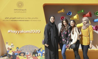 Students of AAU visit Expo 2020 Site