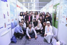 Duphat Exhibition 2020