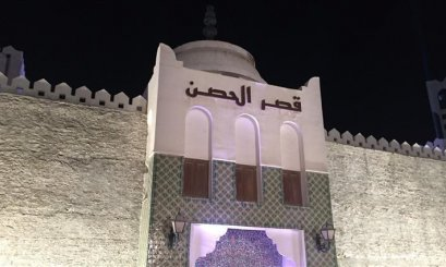 A Virtual Visit to Qasr Al Hosn