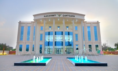 Al Ain University allocates scholarships to the Front Line of Defense