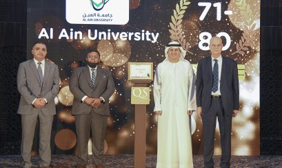 AAU ranked within 71-80 among top Arab universities by QS