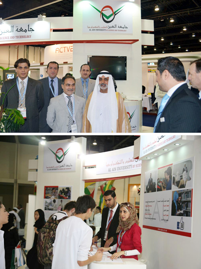 AAU Concludes Participation in NAJAH 2012