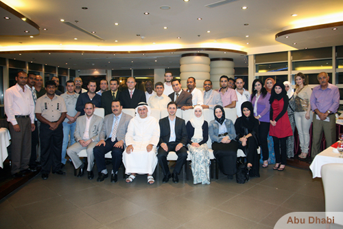 AAU Holds Iftar Banquet