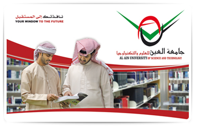 Al Ain University to Participate in Najah Exhibition 2011