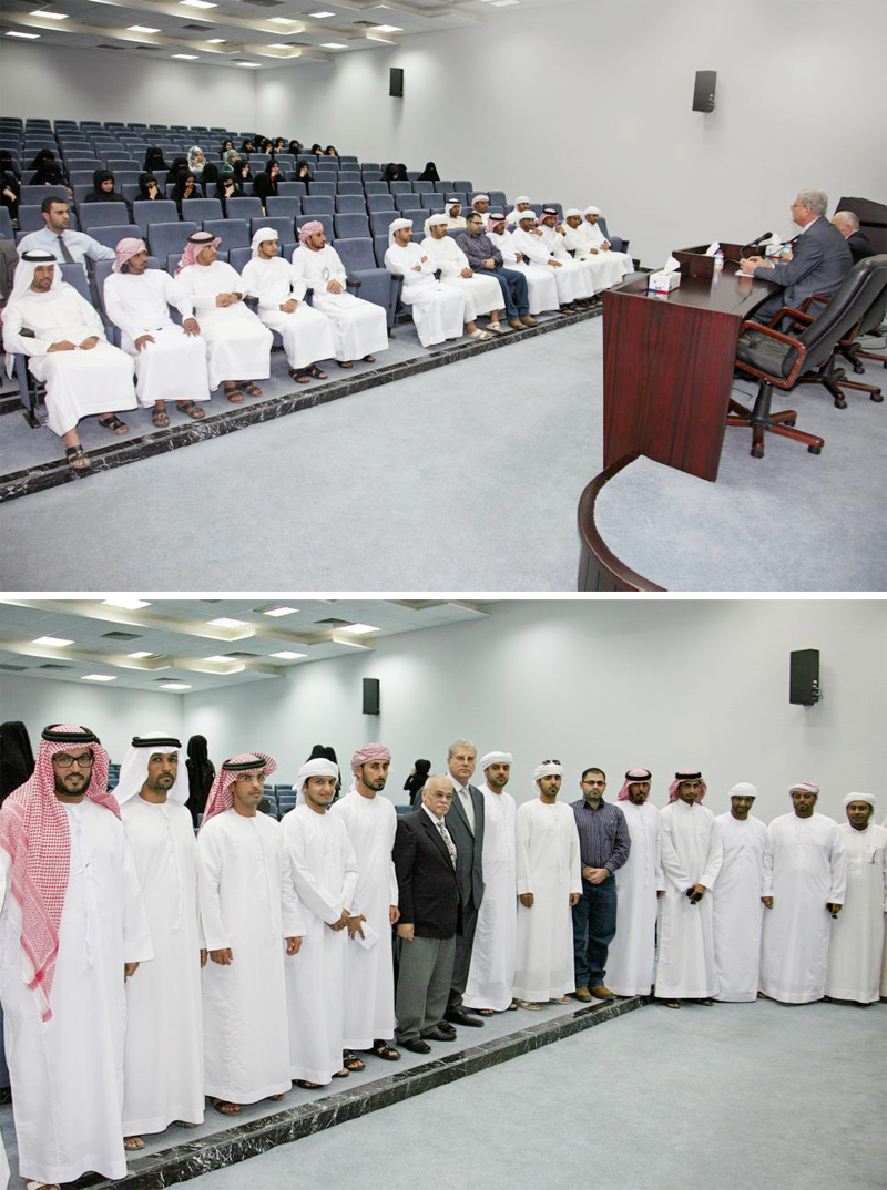 AAU President Meets MBA Students