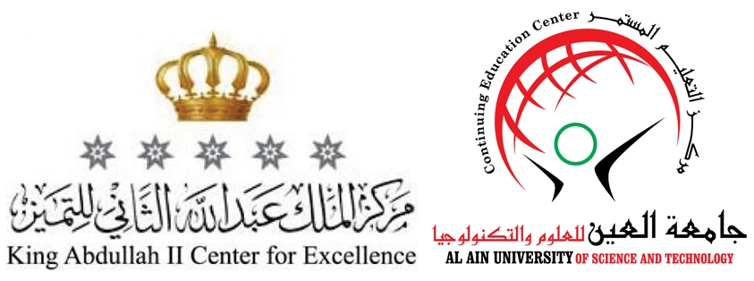 Cooperation Agreement between AAU Continuing Education Center and King Abdullah II Center for Excellence