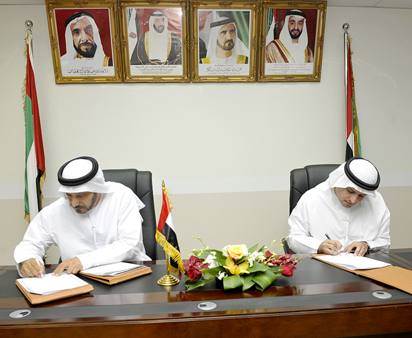 Cooperation Agreement between AAU and Federal Supreme Court