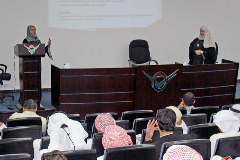 "AAU Conducts ""CV Writing"" Workshop"