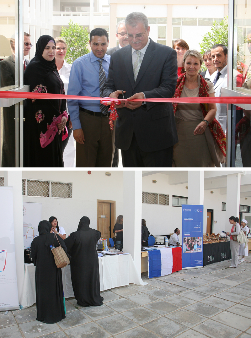 In Collaboration with the French Embassy – Abu Dhabi AAU Holds French Cultural Day