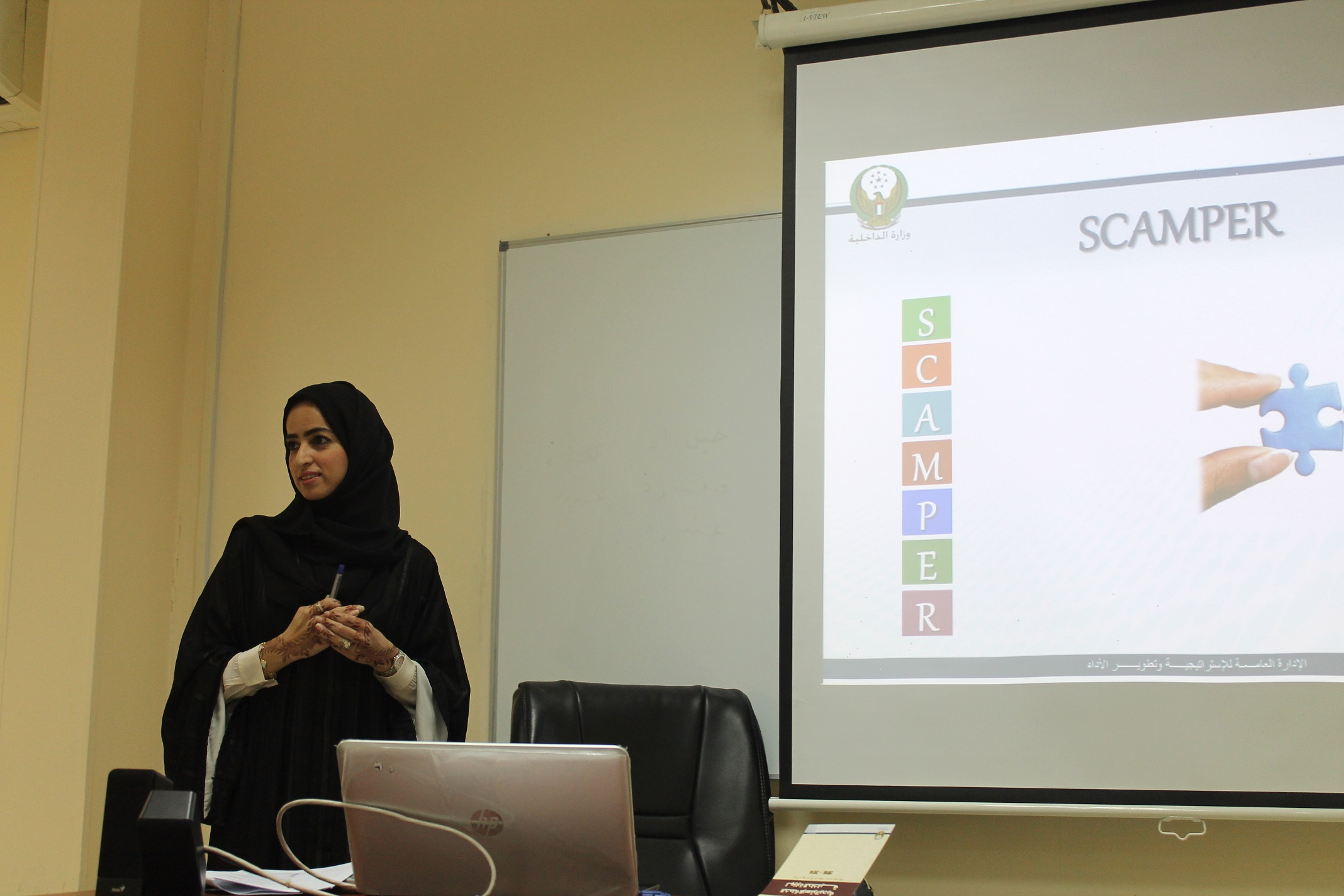 "Lecture on ""Management of Innovation"" in Al Ain University"