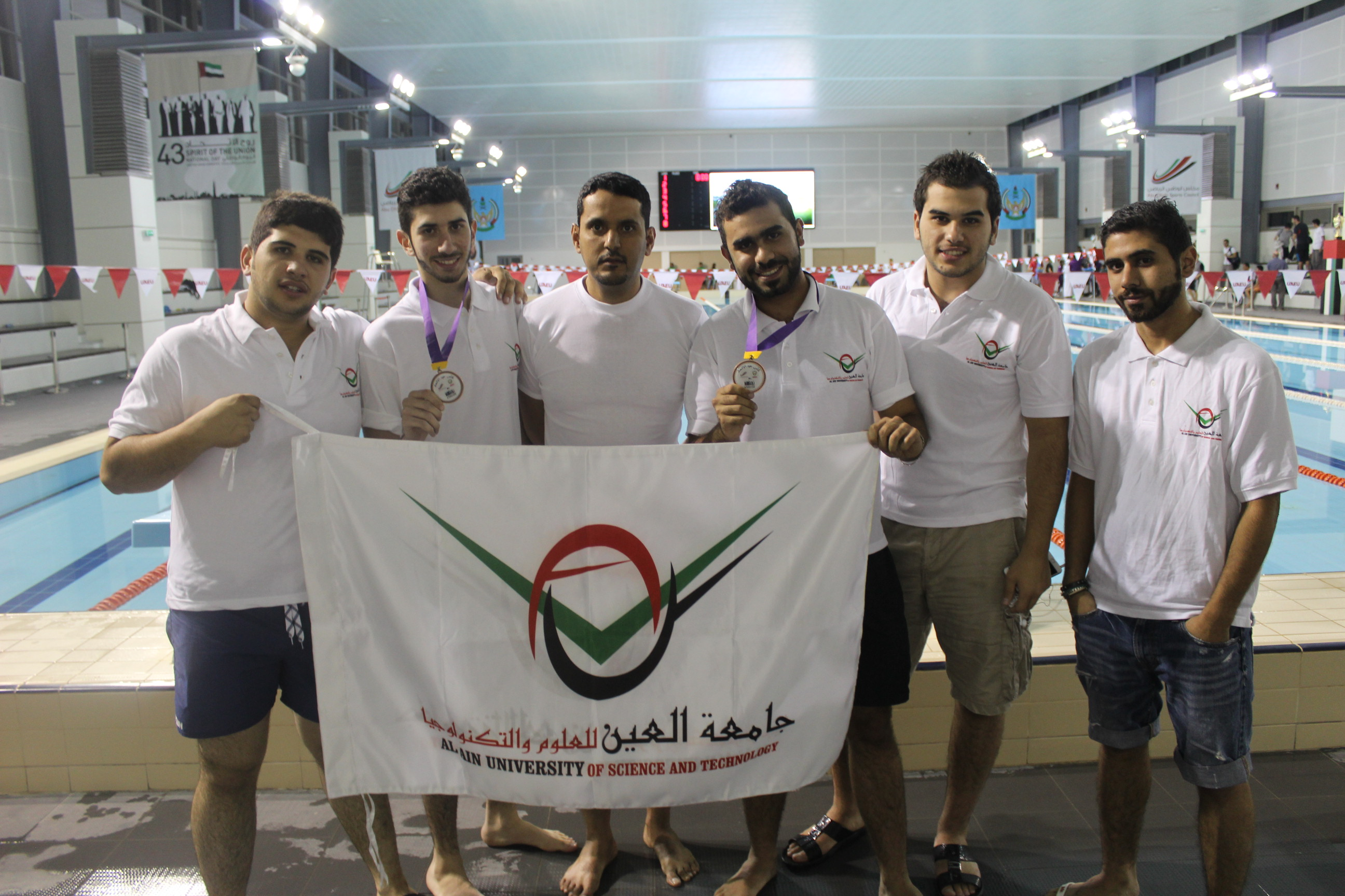 Al Ain University To Claim Third Place in the Open Pool Championship