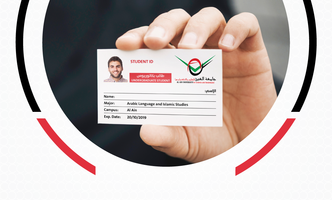 Important Information For New Students Id Card Al Ain University