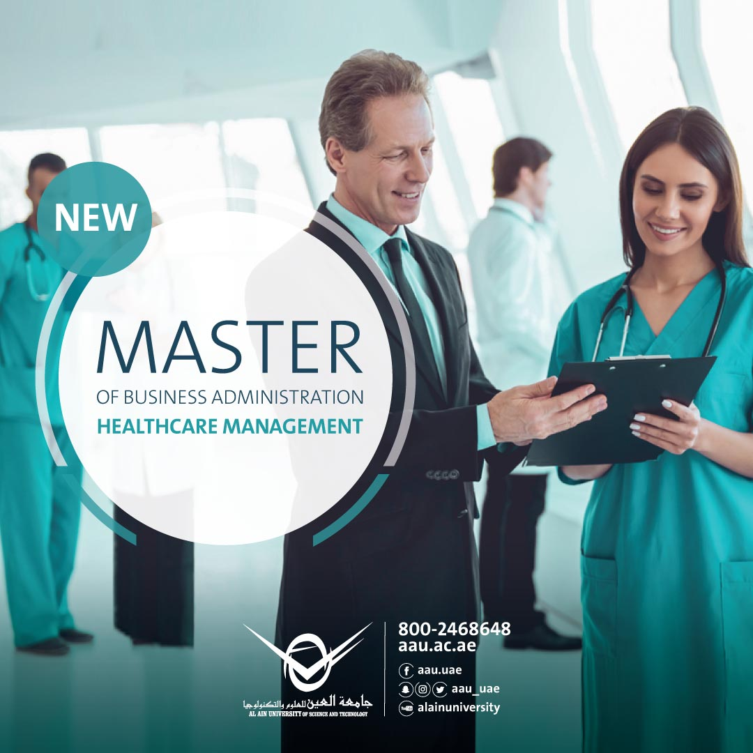New MBA track in Healthcare Management in the College of Business