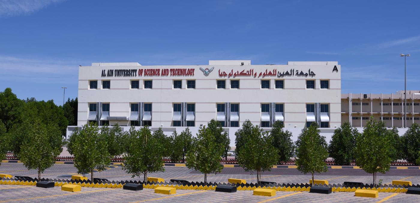 AAU Al Ain Campus