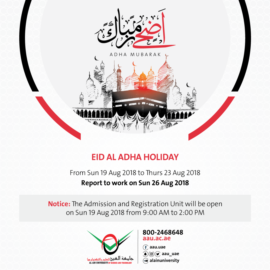 Admission And Registration Unit Work Timing In Eid Al Adha Holiday